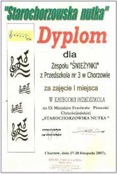 2007-02.jpg