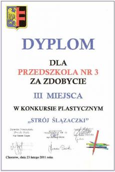 2011-08.jpg