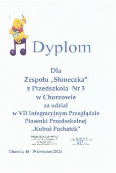2012-02.jpeg