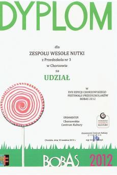 2012-04.jpeg