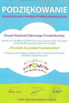 2012-01.jpg