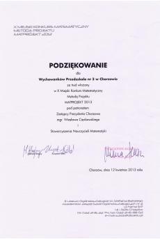 2013-04.jpeg