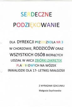2013-05.jpeg